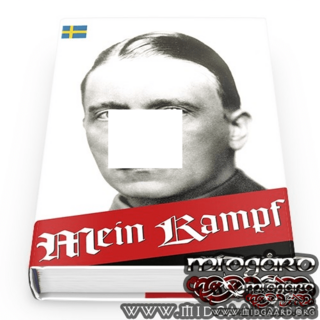 Mein Kampf (Swedish) (hardcover)