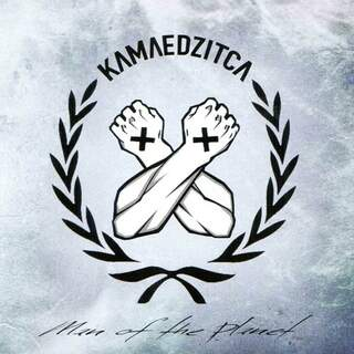 Kamaedzitca - Man of the planet