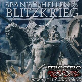 Arjuna / No Surrender - Spanish-Hellenic Blitzkrieg
