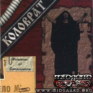 Kolovrat - Prisoner of conscience